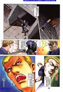 Dino Crisis Issue 1 - page 15