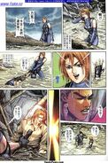 Dino Crisis Issue 5 - page 9