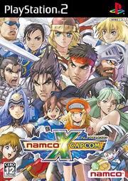 Namco × Capcom.jpg