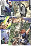 Dino Crisis Issue 4 - page 9