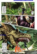 Dino Crisis Issue 1 - page 9