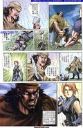 Dino Crisis Issue 5 - page 3