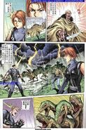 Dino Crisis Issue 5 - page 4