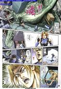 Dino Crisis Issue 6 - page 26