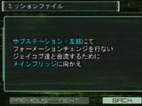 Mission File