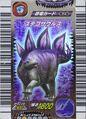 Stegosaurus Card 06 2nd