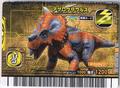 Achelousaurus Card 3