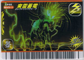 Electric Charge Card 13