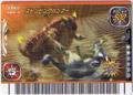 Stomping Hammer Card 4
