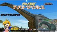 Dinosaur King 古代王者恐竜キング- Wake up! New Power!!- Apatosaurus (Alpha Gang (normal))