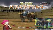 Dinosaur King 古代王者恐竜キング- Wake up! New Power!!- Pawpawsaurus (Space Pirates (stage 1))