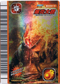Fire Cannon Card 6