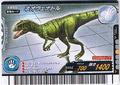 Neovenator Card 4