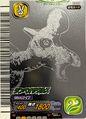 Japanese 6th Edition Lambeosaurus