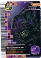 Mole Attack Card 9