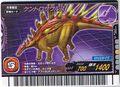 Kentrosaurus Card 4
