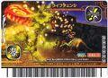 Life-Force Swap Card 2