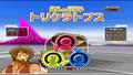 (1) Dinosaur King 古代王者恐竜キング- Wake up! New Power!! Siamotyrannus X Triceratops - Space Pirates Stage 3 - YouTube - Google Chrome 25 02 2021 11 33 29