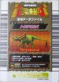 Torosaurus Card 06 1st back