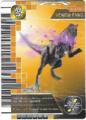Venom Fang Card Eng S2 3rd
