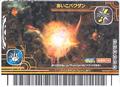 Tie Bomb Card 4