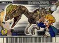 Japanese Gekizan 3rd Dilophosaurus Variant