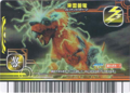 Electric Charge Card 11