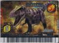 Daspletosaurus Card 2