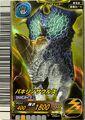 Japanese 5th Edition Pachyrhinosaurus