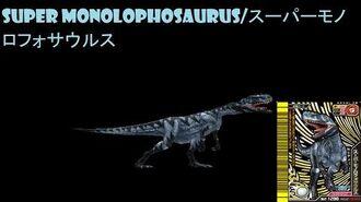 Dinosaur_King_古代王者恐竜キング-_Wake_up!_New_Power!!_Super_Monolophosaurus_-_Space_Pirates_Stage_1