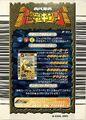 Japanese 1st Edition Tail Smash (Back)