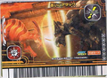 Tie Attack Card 2