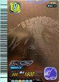 Japanese 6th Edition Edmontonia