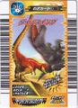 Dino Swing Card 5