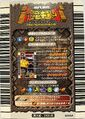 Japanese 4th Edition Fire Cannon (Back)