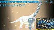 Dinosaur King 古代王者恐竜キング- Wake up! New Power!!- Super Opisthocoelicaudia (Alpha Gang (normal))