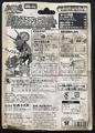 Japanese Dino Holder toy box back