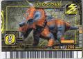 Achelousaurus Card 2