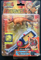 Japanese Dino Holder toy box