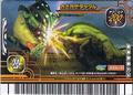 Kamikaze Tackle Card 5
