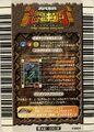 Japanese 4th Edition Kamikaze Tackle (Back)