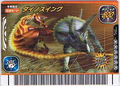 Dino Swing Card 2