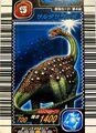 Japanese 4th Edition Saltasaurus