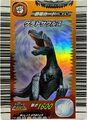 Japanese 2nd Edition Ceratosaurus