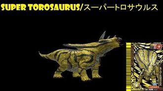 Dinosaur_King_古代王者恐竜キング-_Wake_up!_New_Power!!-_Super_Torosaurus_(Space_Pirates_(stage_1))