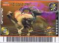 Venom Fang Card 2