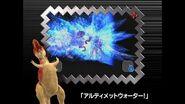 古代王者恐竜キング 激闘ザンジャーク!! 第2紀(期) CM