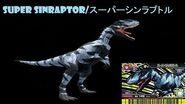 Dinosaur King 古代王者恐竜キング- Wake up! New Power!!- Super Sinraptor (Alpha Gang (quiz))