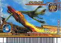 Dino Swing Card 7