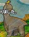 Camarasaurus